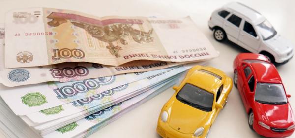 Деньги под залог автомобиля (ПТС)