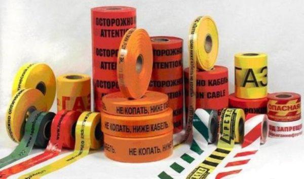 Использование сигнальных предупредительных лент