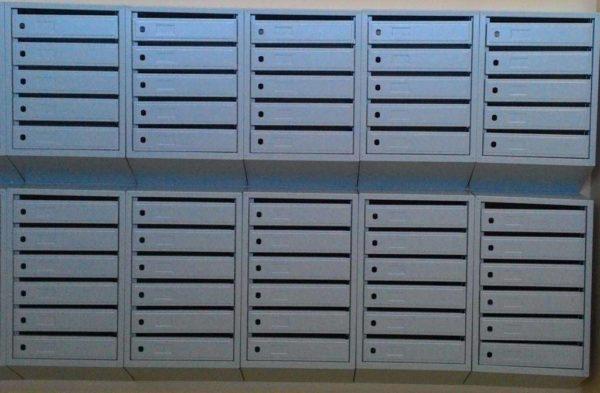 В каких случаях используют секционные почтовые ящики?