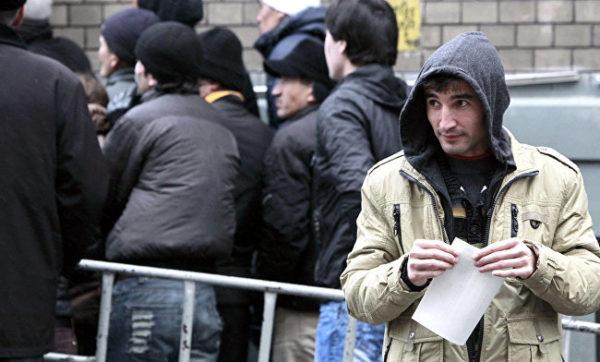 Получение разрешения на работу в Москве
