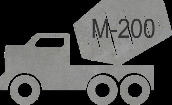 Для чего используют бетон марки м200?