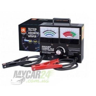 Приобрести зарядное устройство для автомобильного аккумулятора