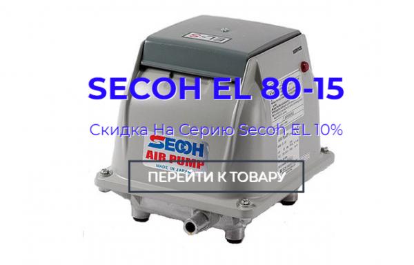 «ECOSEPTICA» - продажа и ремонт септиков