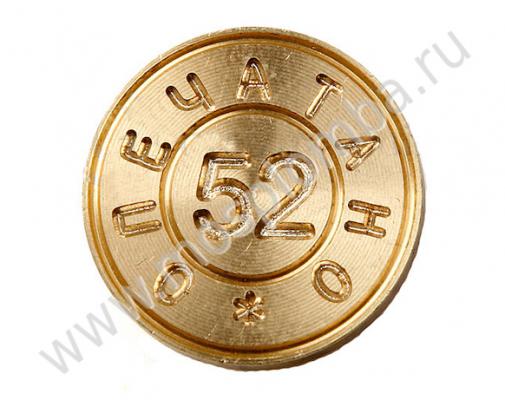 «МОСПЛОМБА» - изготовление металлических печатей с логотипом