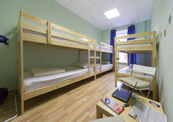 Гостеприимный двор «HotelHot» - выгодные условия проживания, акции и скидки