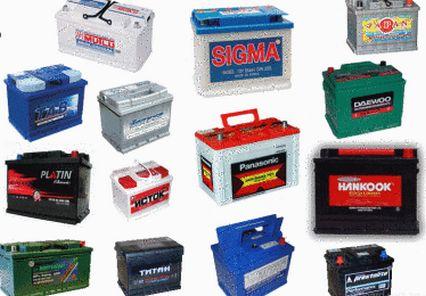 Выбор аккумуляторной батареи для автомобиля