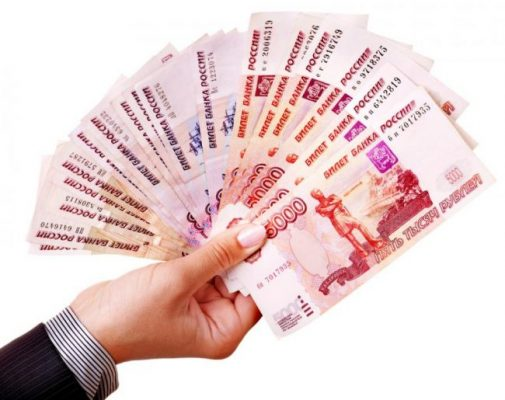 Организации, выдающие займы в 50 000 рублей на карту