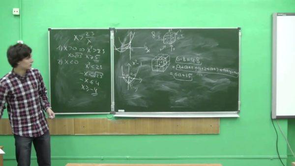 Как подготовиться к олимпиадам по математике: педагогический портал вам в помощь
