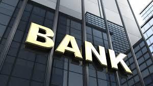 Делаем обычный вклад в современном банке