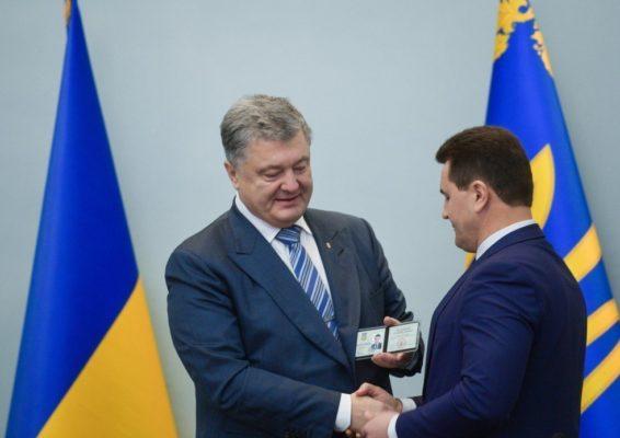 В Черкасской областной госадминистрации новый руководитель